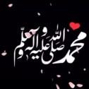 Ehsan ali